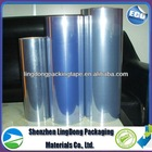 Plastic packing plastic heat shrink film roll