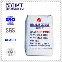 rutile titanium dioxide R1930 (Best Quality)
