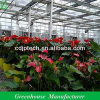 Greenhouse Gutter S2.75X500MM