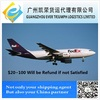 Unbeatable alibaba express rate of FedEx shipping from China to US