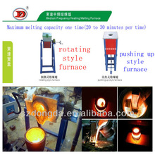Smelting Crucible