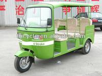 DOHOM Bajaj tricycle TUK TUK for sale taxi
