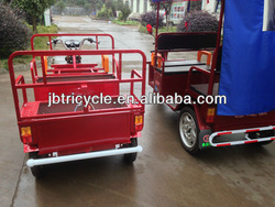 Indian three wheel motorcycle JB300K-02L