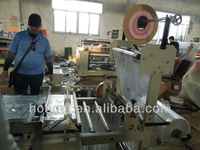 Automatic Side sealing plastic film bread bag making machine