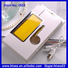 (Top Sale)2600mAh Universal Power Bank Perfume,cell phone aa emergency charger