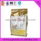 Technical Factory dog food treats pack bag
