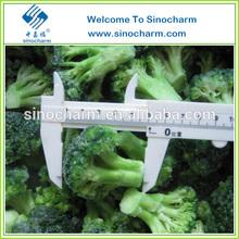Food Specification Grade A Frozen Broccoli