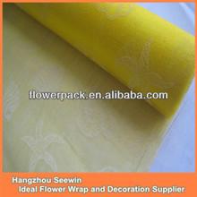 Multi Color Gold Organza Fabric
