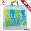 Good sale tote loop handle pe recycling shopping bag