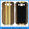 for samsung galaxy s3 wood case samsung s3 wood case