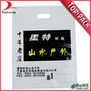 materials plastic bags wholesale