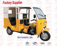 Guangzhou manufacturer BAJAJ 4seat passenger tricycle