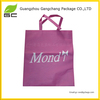 Wholesale promotional recycle non woven shopping bag