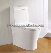 TISI standard direct flush cover seat toilet 8151