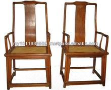 A Pair of Huanghuali Nan Guan Mao Chair