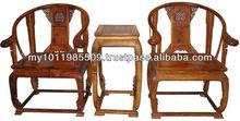 Huanghuali Wang Kong Chair Set