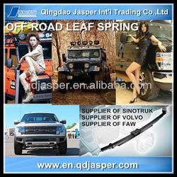 2014 china off road suspension leaf spring