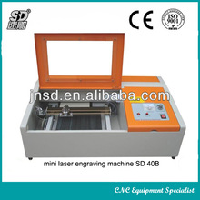 mini laser engraving and cutting machine home business