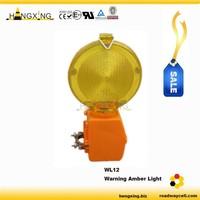 Safety LED Traffic Warning Light (WL12)
