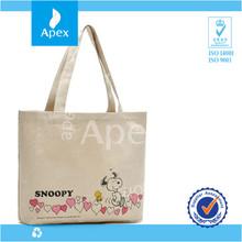 2013 latest design bags women handbag