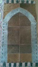 Leather Prayer Mat