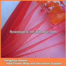 Plain Organza Fabric for Curtain
