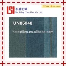 cost of denim fabrics jeans