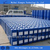 chemical plant boiler chemical oxygen absorber