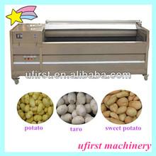 Brush Type Carrot Washing Peeling Machine