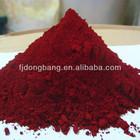Jinjiang Competitve Plastic Raw Materials Price