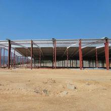 AS/NZS AWS EN standard Workshop building steel structure