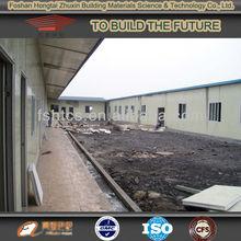economic prefab modular house for prefab camp accommodation