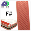 Furniture accessories for bed mattress supplier (F#)