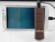 New Design Chocolate Power Bank / 2200mAh Power Bank looks like chocolate with a key chaim ring for emergency used