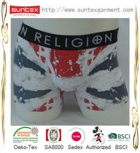 2014 New arrival boxers latex underwear primark