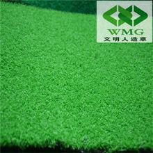 Fustal Artificial turf/artificial grass lawn