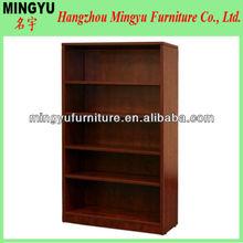 Laminate or MDF Bookcase