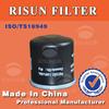 FX1-4-109311 CNC Machines Japan centrifugal oil filter element