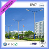 12V DC LED Solar Street Lights for Highway (10W 20W 30W 40W 50W All Can Supply )