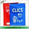 Custom small wholesale cotton fabric drawstring bag