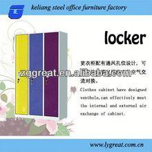 Colorato scolastici usati 3 porte negozio di abbigliamento a buon mercato glt-10x-052
