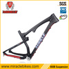 Hot selling 2014 full suspension mtb carbon frame 27.5er