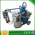 New Style Portable Milking Machines For Cows,Cow/Sheep/Goat Milking Machine