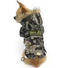 PETSOO Camo Dog Clothes winter Puppy Coat [PTS-006A]