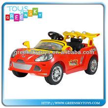 De alta qualidade MOQ pequeno crianças preço do carro elétrico