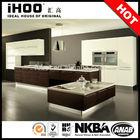 Modular kitchen cabinet furniture design