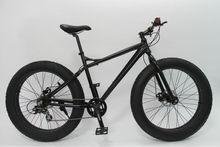 New gas powered dirt surrey bike for kids