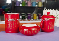 chinese style three pieces gift ceramic mugs with poem on it