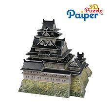 Paiper 3d model puzzle educational diy toy