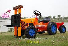 Newest Design Kids Car Toy Ride On Fork Lift-up Kids Car 416